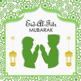 Eid Fitr Greeting Card Vector Fotografía de archivo libre de regalías