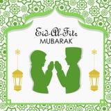 Eid Fitr Greeting Card Vector vector illustration