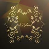Eid floral abstracto Mubarak del estilo stock de ilustración