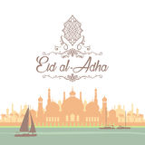 Eid-Grüße im arabischen Skript Eine islamische Grußkarte für Eid Stockbilder