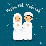 Eid Greeting Card felice Fotografie Stock