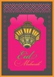 Eid greetings card Royalty Free Stock Image