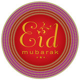 Eid greetings unit Stock Images