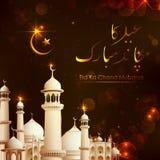 Eid ka Chand Mubarak Background vector illustration