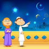 Eid ka chand mubarak Royalty Free Stock Image