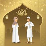 Eid Kartka Z Pozdrowieniami Mosul Kreskówki muzułmańska para błogosławi Eid al fitr na złocistym tle r?wnie? zwr?ci? corel ilustr royalty ilustracja