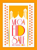 Eid Mega Sale Abstract Fotografia Stock Libera da Diritti