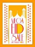 Eid Mega Sale Abstract Royaltyfri Fotografi
