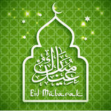 Eid Mibarac-Zusammenfassungsvektorhintergrund Lizenzfreie Stockfotos