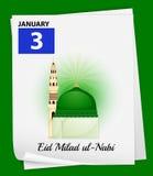 Eid Milad ul-Nabi Stock Photography