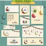 Eid Mosul świętowania ogólnospołeczne medialne reklamy lub chodnikowowie Obraz Royalty Free