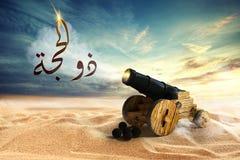 Eid Mosul, 3D rendering zdjęcia royalty free