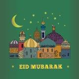 Eid Mosul kartka z pozdrowieniami z minaretem Zdjęcie Stock