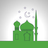 Eid Mosul wektorowy karciany projekt Muzułmański powitanie ilustracja wektor