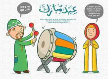 Поздравительная открытка Eid mubarak иллюстрация вектора