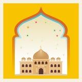 Eid Mubarak с мечетью шаржа иллюстрация штока