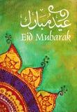 Eid Mubarak Lizenzfreie Stockfotos