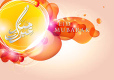 eid mubarak royaltyfri illustrationer