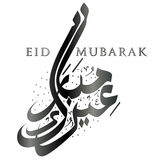 Eid Mubarak royalty illustrazione gratis