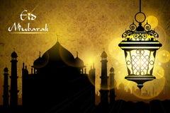 Eid Mubarak Immagine Stock