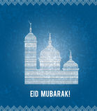 Eid Mubarak Royalty Free Stock Images