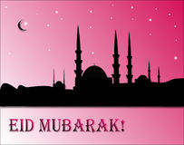 Eid mubarak. The silhouette of the big mosque Royalty Free Stock Photos