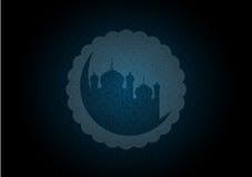 Eid Mubarak 04 Royaltyfri Bild