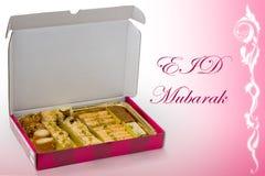 Eid Mubarak Fotografie Stock Libere da Diritti