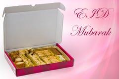 Eid Mubarak Stockbild