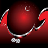 Eid Mubarak Fotografia de Stock Royalty Free