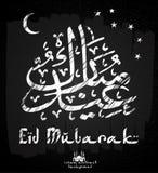 Eid Mubarak Lizenzfreie Stockfotografie