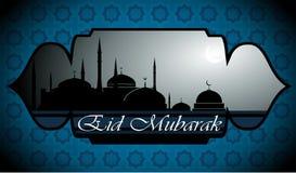 Eid Mubarak Fotos de archivo libres de regalías