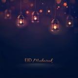 Eid Mubarak Photos libres de droits