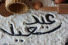 eid mubarak Royaltyfri Fotografi