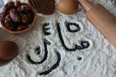 eid mubarak Arkivfoton