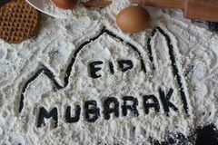 Eid Mubarak Stock Afbeeldingen