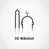 Eid Mubarak Imágenes de archivo libres de regalías