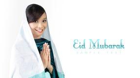 eid mubarak Royaltyfri Bild