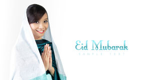 Eid Mubarak Immagine Stock Libera da Diritti