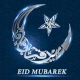 eid mubarak Arkivbild