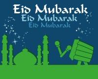eid Mubarak Στοκ εικόνες με δικαίωμα ελεύθερης χρήσης