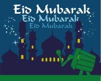 eid Mubarak Στοκ Φωτογραφία