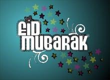 eid mubarak Стоковое Изображение RF