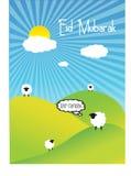eid mubarak Стоковое фото RF