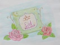 eid Mubarak Zdjęcie Stock
