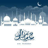 Eid Mubarak Lizenzfreie Stockbilder