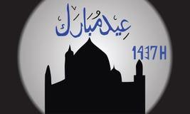 Eid Mubarak stockbilder