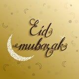 eid mubarak Fotografering för Bildbyråer