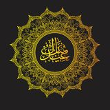 eid Mubarak Fotografia Royalty Free