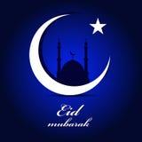 Eid Mubarak Royalty-vrije Stock Afbeelding